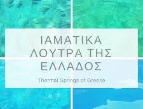 Ιαματικές πηγές στην Ελλάδα